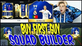 99 TOTS RONALDO BUY FIRST GUY SPECIAL! ⚽⛔️ - FIFA 17 SQUAD BUILDER CHALLENGE ULTIMATE TEAM (DEUTSCH)
