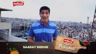 National Ka Pakistan - S3E03 - Machli (Fried Fish)