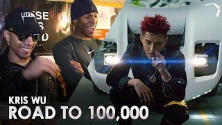 KRIS WU 吴亦凡 - JUICE [ REACTION VIDEO ] #RoadTo100K
