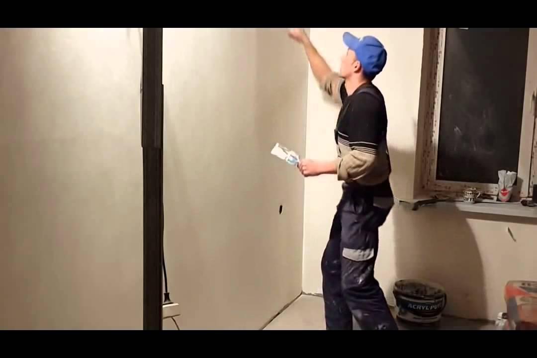 Мастер класс шпатлевка стен