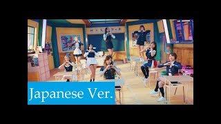 TWICE「SIGNAL -Japanese ver.-」M/V(FAN EDIT)
