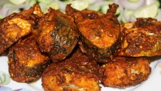 SPICY FRIED FISH