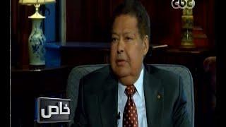 خاص | لقاء مع العالم د. أحمد زويل بعد تكريم جامعة كالتك | الجزء 3