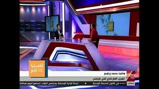 اكسترا تايم | تعرف على نصائح مدرب أهلي طرابلس للبدري قبل مواجهة النجم الساحلي