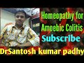 amoebic dysentery treatment in homeopath...mp3