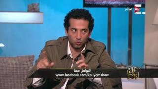 كل يوم - أكتر مسلسل عجب عمرو سعد فى رمضان