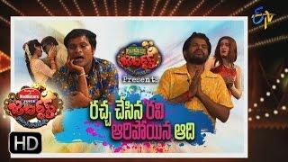 Jabardsth |12th January 2017| Full Episode | ETV Telugu