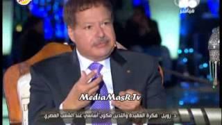 لقاء الدكتور احمد زويل مع خيري رمضان - كامل 31/12/2012