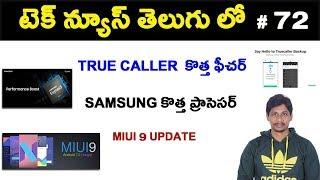 Tech News In Telugu 72: True Caller New Feature, Mi7, MIUI 9