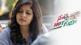 Nuvvu Chala Hot Guru    Telugu Short Film 2017   Directed By Chari