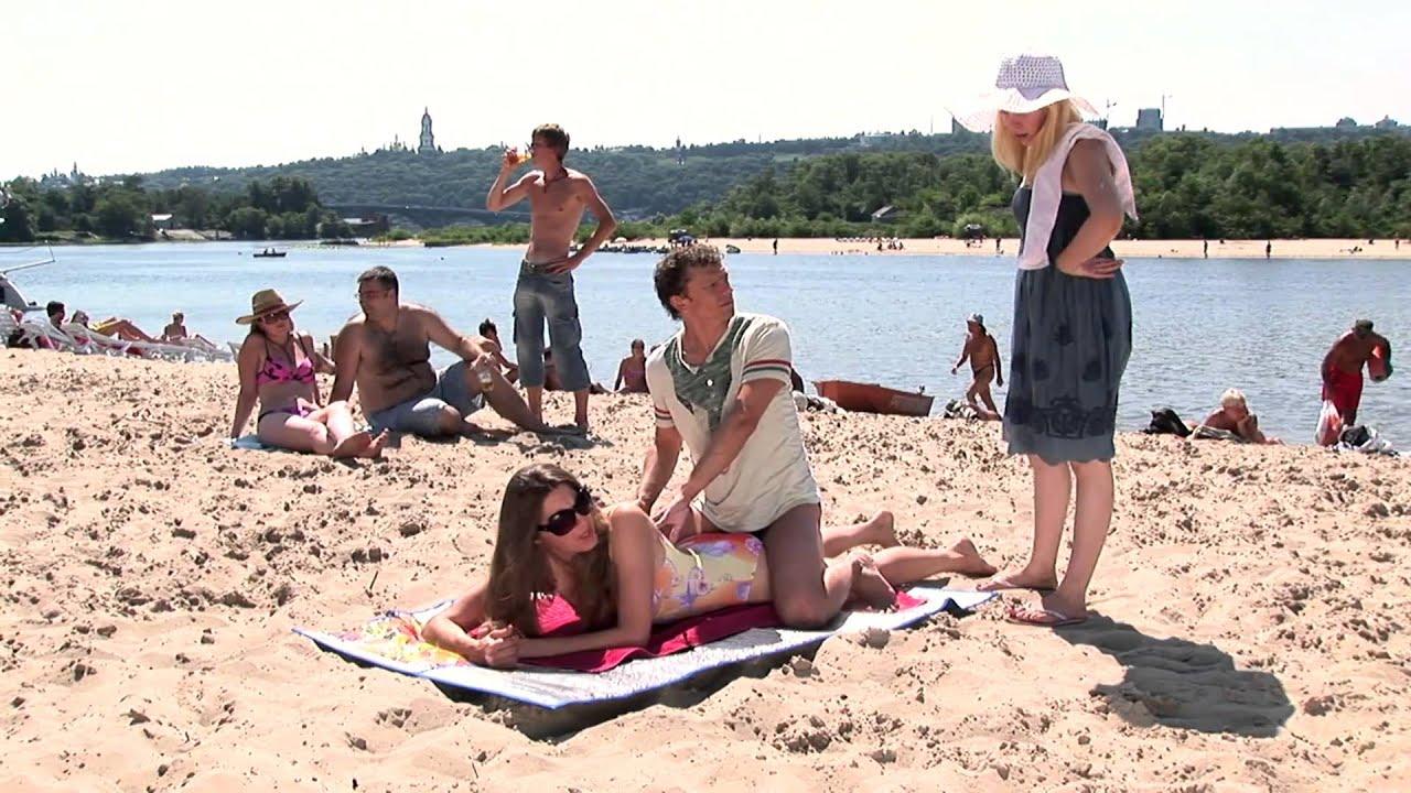 Случай на диком пляже 3 фотография