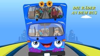 Die Räder vom Bus | Kinderlieder deutsch | Das Buslied | Kinderlieder  zum Mitzingen