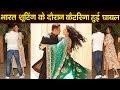 Katrina Kaif को Bharat मूवी ...mp3