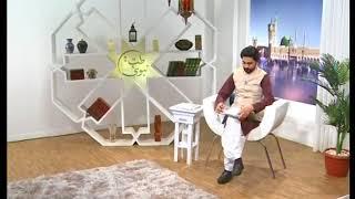 Tib E Nabvi Aor Injeer   Tib E Nabvi   Episode 1313   HTV