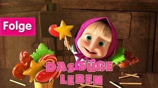 Mascha und der Bär - Das süße Leben (Folge 33)