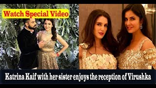 Watch Video : How Katrina Kaif with her sister enjoys the reception of Virushka