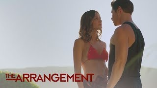 """The Arrangement"": Why We Love Kygan   E!"