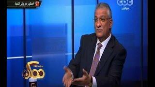 #ممكن | أحمد زكي بدر: كنت على يقين بأنني سأكلف بوزارة التنمية المحلية وليس التعليم
