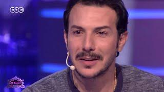 الليلة دي | باسل خياط ينهار من البكاء مع اروي .. شاهد السبب ؟