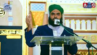 Special Bayan l Shahzada e attar Haji Bilal Raza Attari 2018