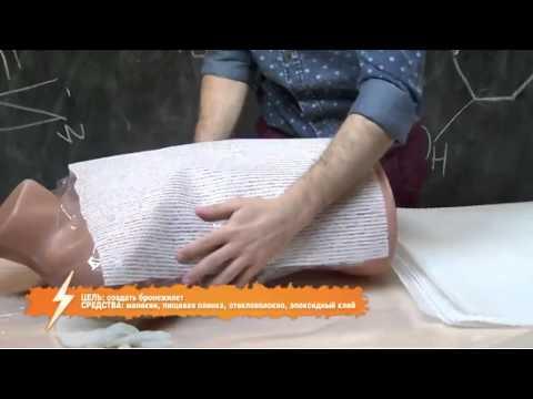 Как сделать бронежилет своими руками из картона
