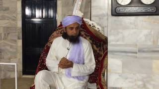 Sunday Darsequran By Mufti Tariq Masood [06 Aug 2017-  Sunday Bayan]