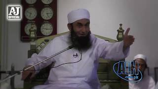 Love Marriage in Islam   Molana Tariq Jameel Latest Important Bayan 2017   Islamic Stories