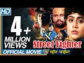Street Fighter Hindi Dubbed Full Movie |...mp3