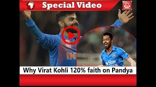 Special Video : Why Virat Kohli 120% faith on Hardik Pandya?
