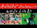 Hasan Ali | Brilliant Batting | Against ...mp3