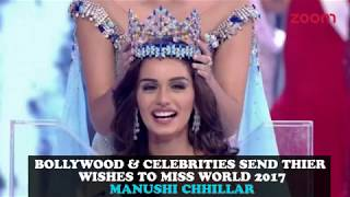 Miss World 2017 | Priyanka Chopra & Other Famous Personalities Congratulate Manushi Chhillar