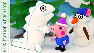 The snow dinosaur Peppa Pig TV toys stop motion animation