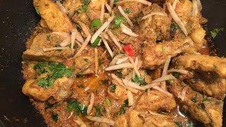 """ DESI CHICKEN KARAHI "" Bajias Cooking"