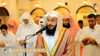 Surat Al-Waaqi