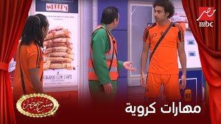 مسرح مصر - على ربيع و أوس أوس فى عرض مهارات الكرة القدم