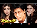Baazigar Full Movie | Hindi Movies 2017 ...mp3