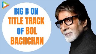 Ajay Devgn Is Like Family - Amitabh Bachchan