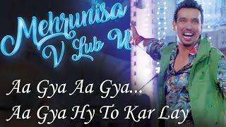 Aa Gya... Aa Gya Hy To Kar Lay | Movie Scene | Mehrunisa V Lub U 2017