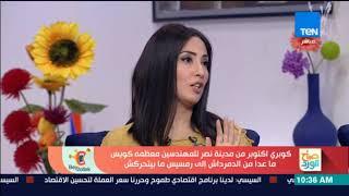 صباح الورد - هاني الناظر: انتخابات نادي الصيد واجبي تجاه الأعضاء ولن تمنعني عن مهمتي الانسانية