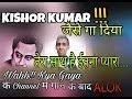 Tera Sath hai Kitna pyara // By Voice Of...mp3