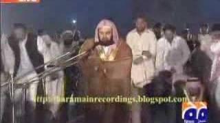 sudais in pakistan