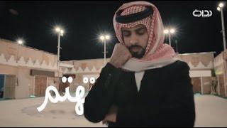 كليب لا تضايق - أداء خالد المحيميد - حصري برعاية القفاري وهاي بوينت | HD