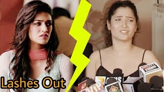 OMG ! Ankita Lokhande finally lashes out at Kriti Sanon over Ex Sushant Singh Rajput  Very Good