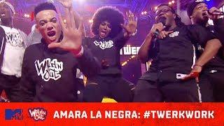 Amara La Negra Twerks Like A 5 Star ⭐️Chick | Wild