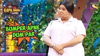 Bumper Apne Dum Par - The Kapil Sharma Show