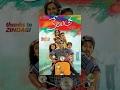 Kerintha | Telugu Full Movie 2015 | Engl...mp3