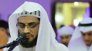 Best Quran Recitation in the World 2017 Surah Ghafir  Heart Soothing by Muhammad Al Kurdi