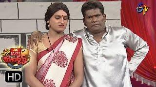 Chammak Chandra Performance | Extra Jabardsth | 3rd March 2017| ETV  Telugu