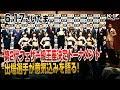 「K-1 WORLD GP」6.17(日)さいた...mp3