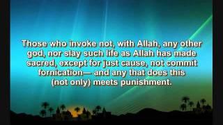 Touching Qur
